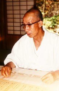 Miyauchi Kanko Roshi
